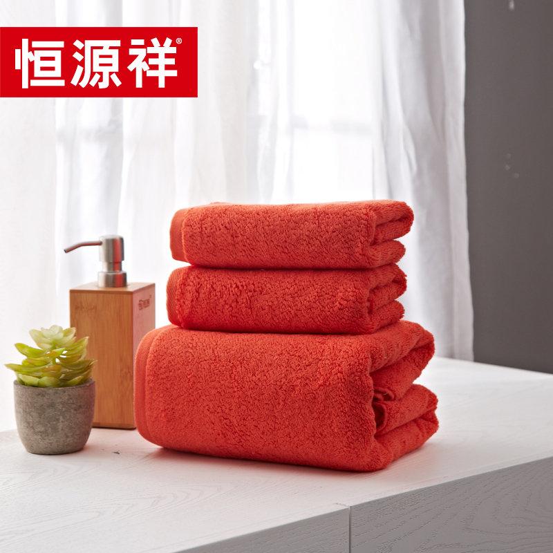抗菌A类浴巾三件套HYX056...
