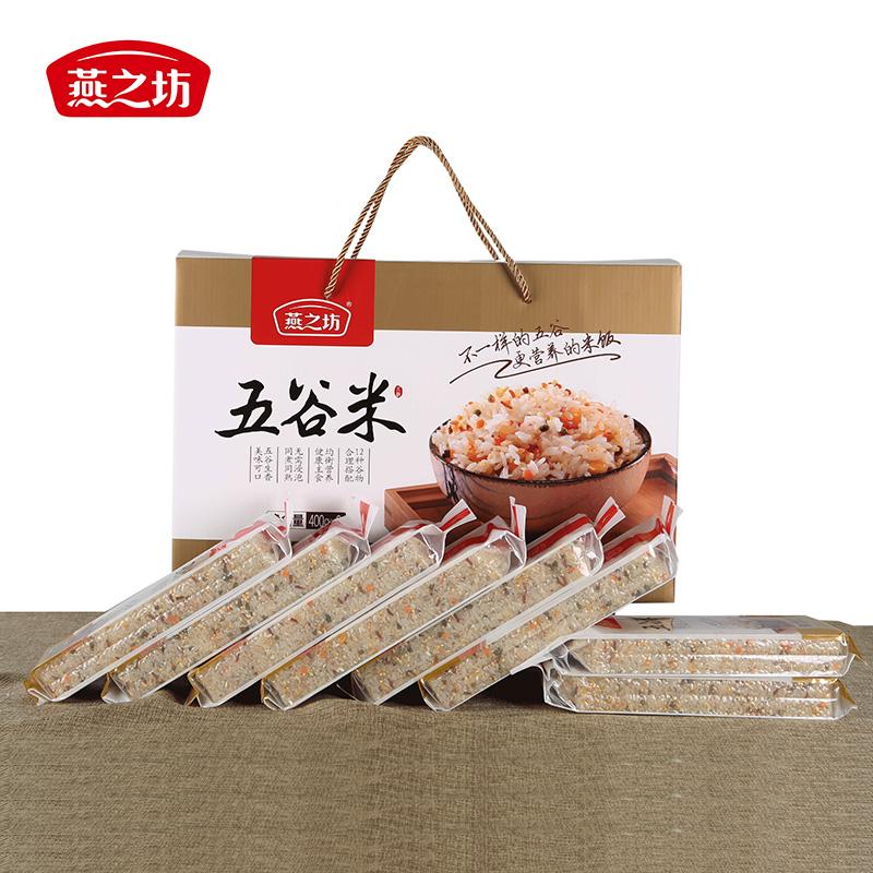 燕之坊 五谷米礼盒 3200g