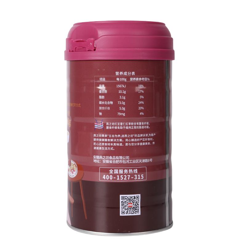 燕之坊 红豆薏仁粉480g(定量装)