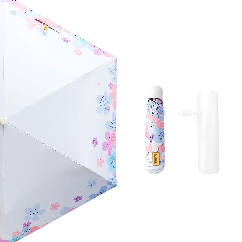 口袋元素遮阳伞碳纤口袋2.0 彩樱 彩蝶花环