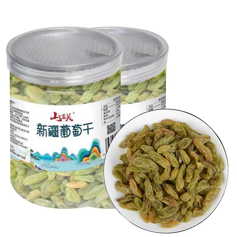 山真美新疆葡萄干160g*2罐