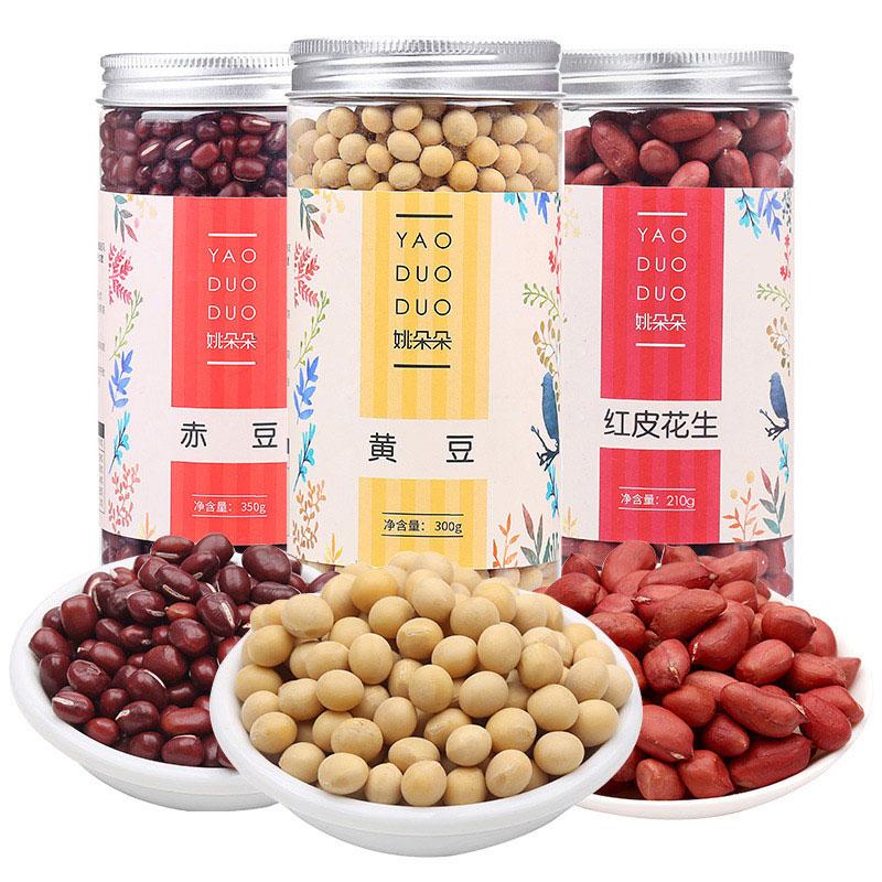 姚朵朵 豆浆原料杂粮组合920...