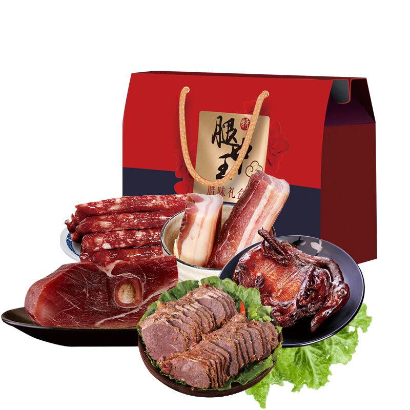 腿中王金华火腿香肠熟食腊味礼盒...