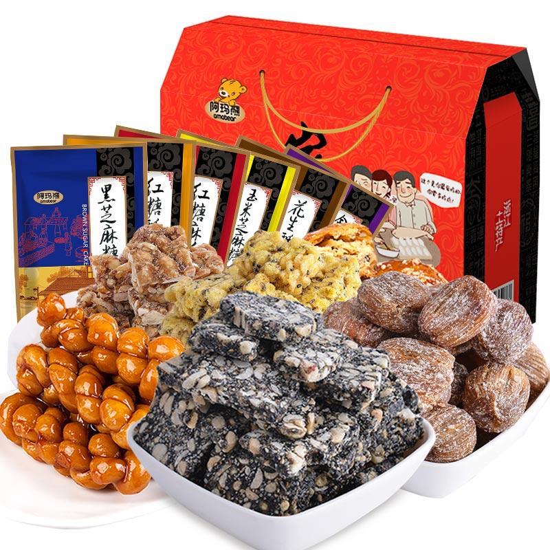 阿玛熊浙江特产酥饼麻花黑芝麻酥糖6味1610g大礼包