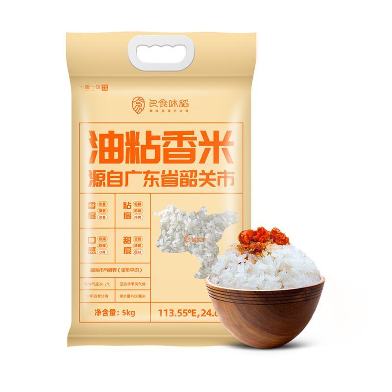 一粥一饭 良食味稻油粘香米5k...