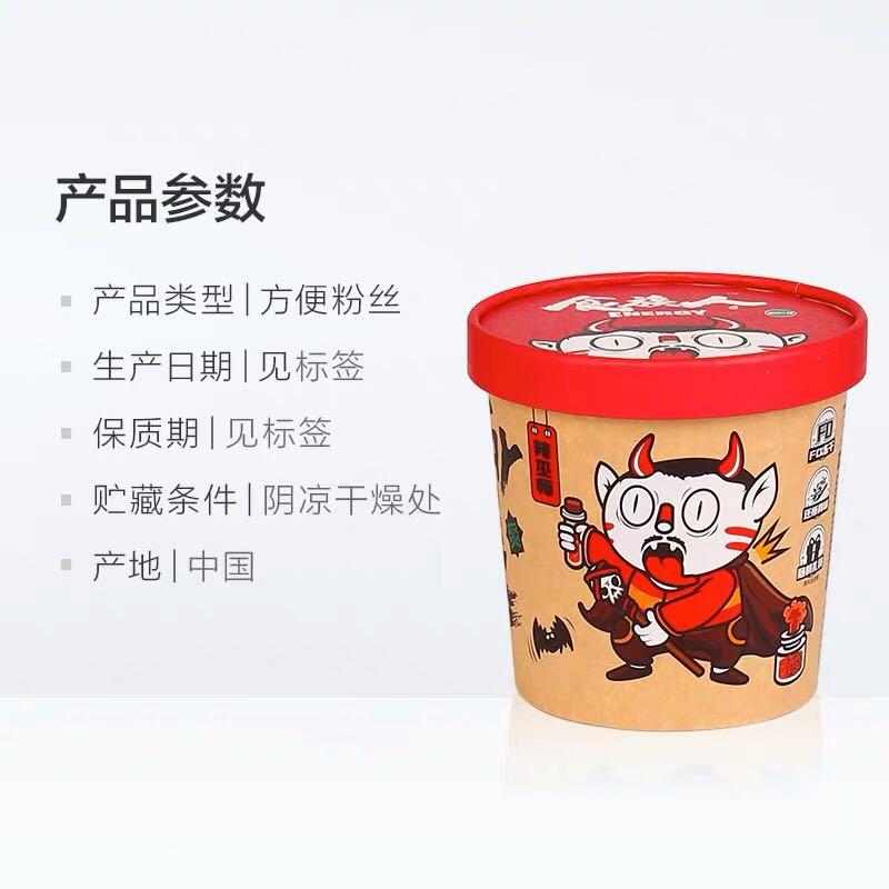 食族人 酸辣粉 130g*6桶