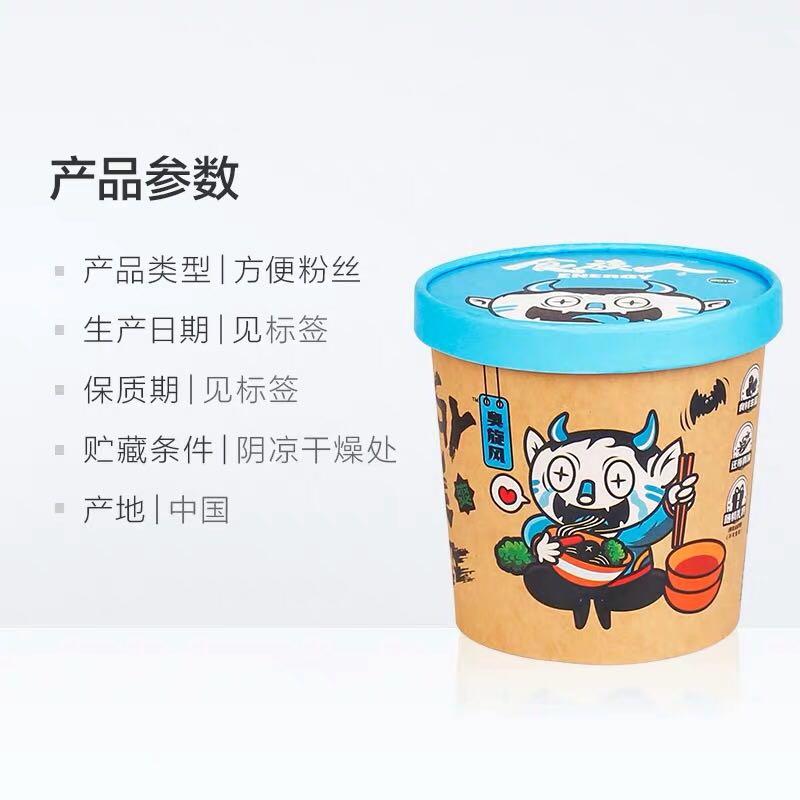 食族人 螺蛳粉 202g*6桶