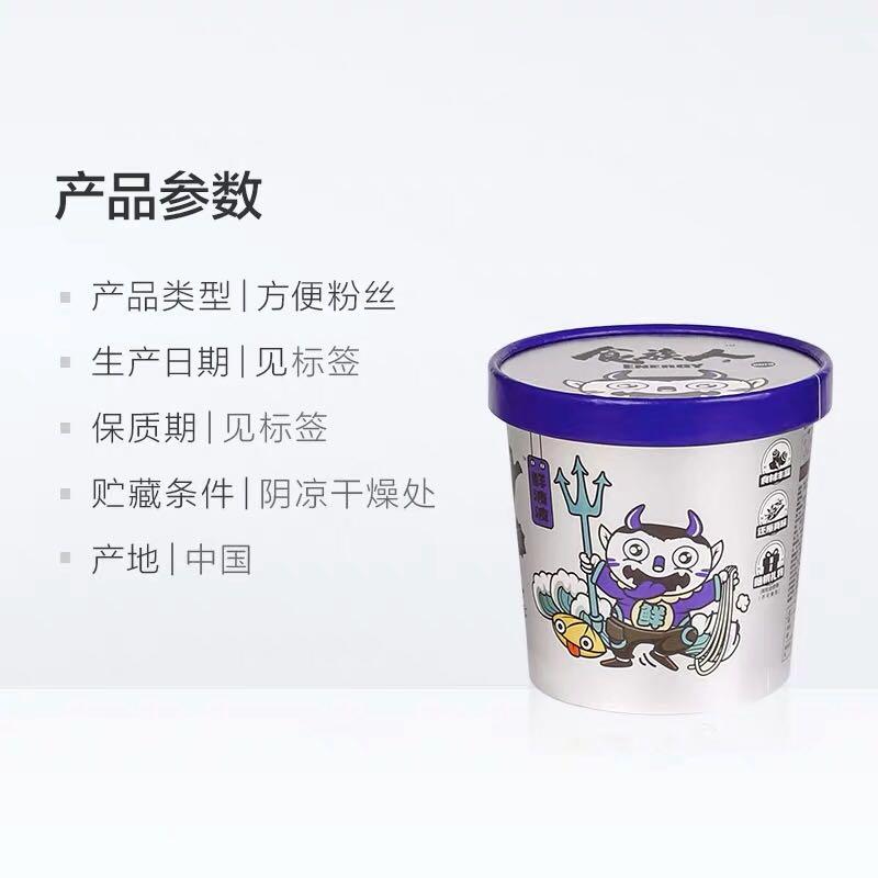 食族人 锡纸花甲粉 145g*6桶