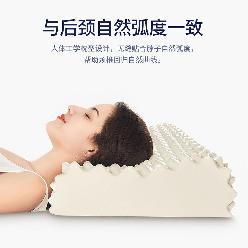 佳奥 泰国波浪颗粒乳胶枕 低枕...