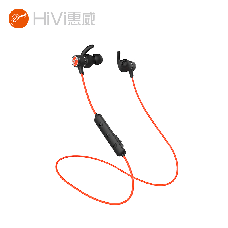 惠威 HiVi磁吸入耳式蓝牙耳...