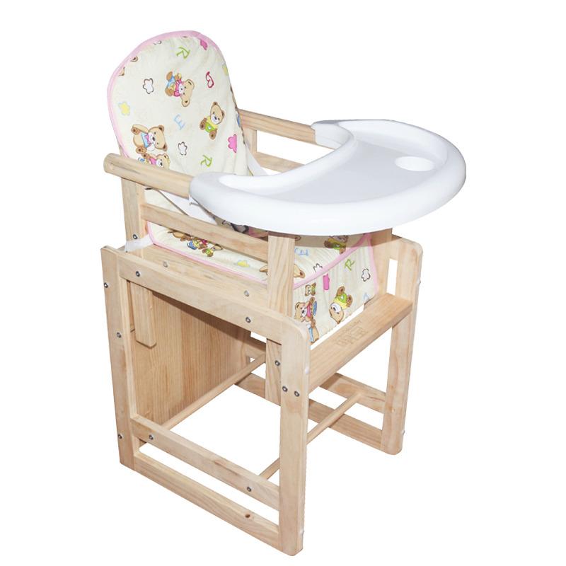 萌宝(Cutebaby)儿童实木餐椅学习桌  CBC301 原木色