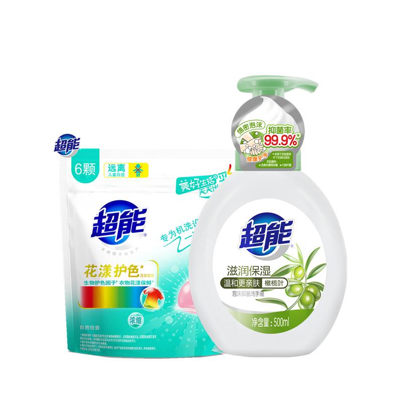 500ml超能泡沫抑菌洗手液(...
