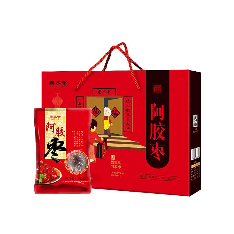 固本堂 阿胶枣礼盒800g*3