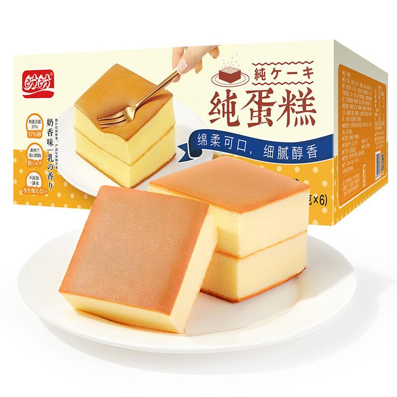 盼盼 纯蛋糕奶香味720g(买...
