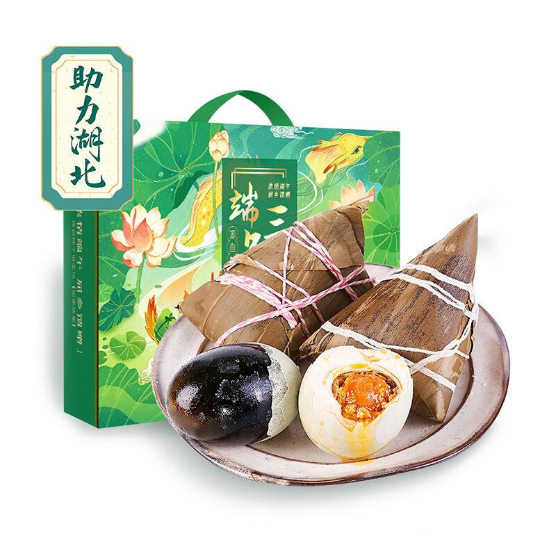 誉福园 端午三宝礼盒(皮蛋6枚+烤鸭蛋6枚+脐橙粽4个)