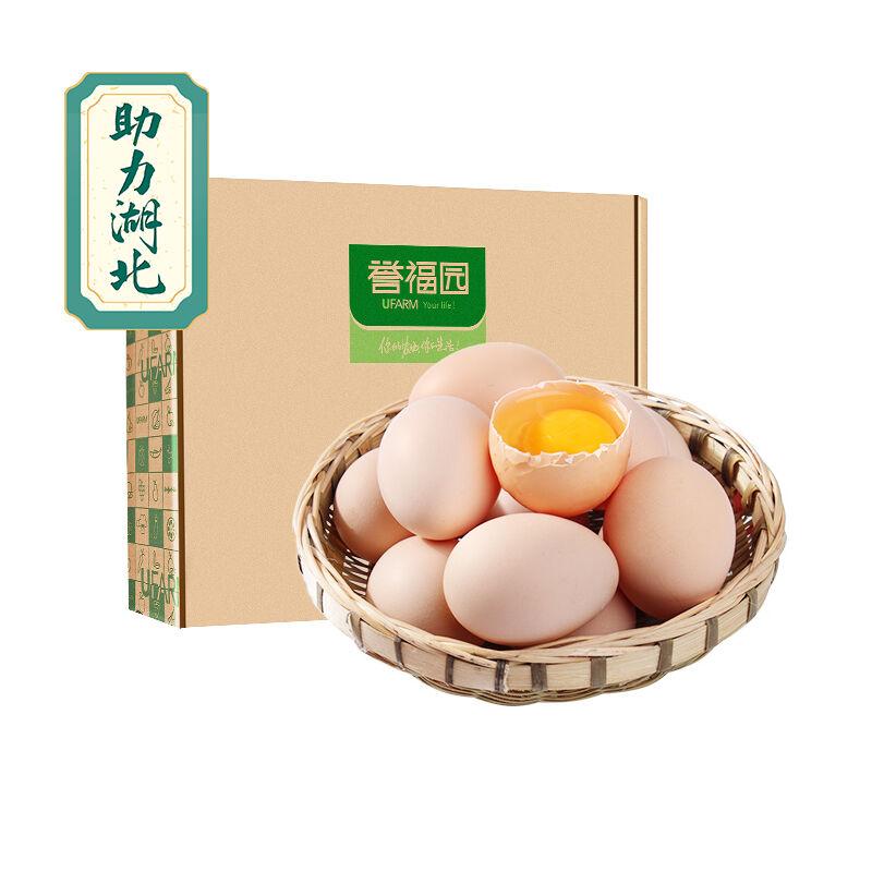 誉福园 橘园谷饲鲜鸡蛋30枚 顺丰优鲜达 只发2天内新鲜鸡蛋