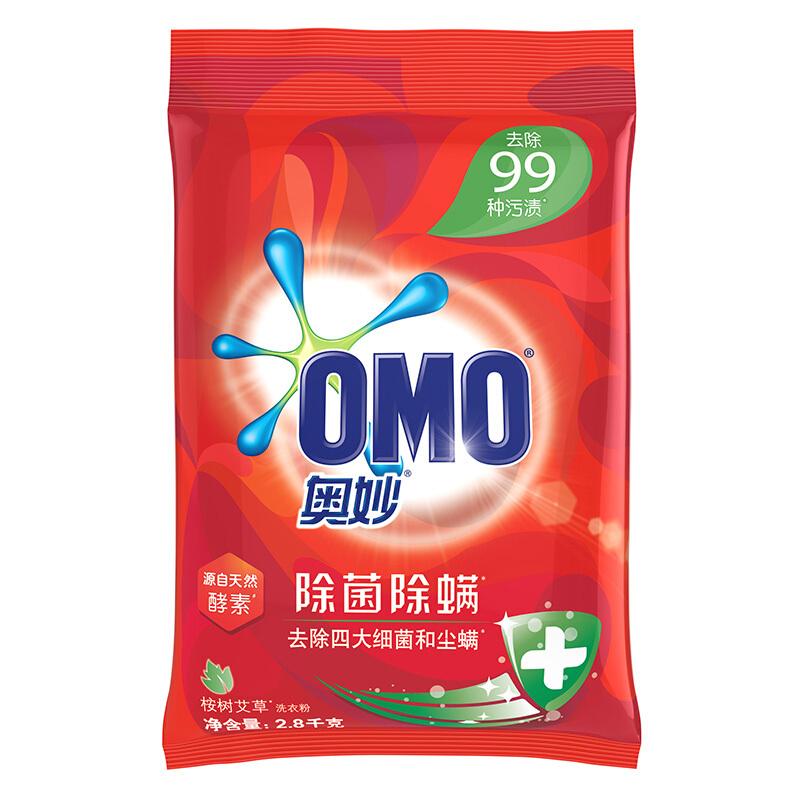 奥妙除菌除螨洗衣粉2.8kg