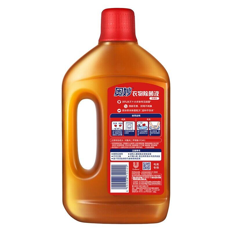 奥妙花香衣物除菌液 1.8kg