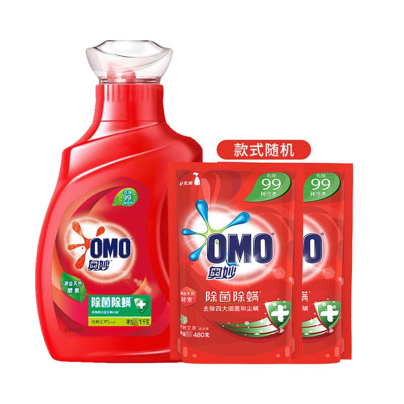 奥妙除菌除螨洗衣液1kg+除菌...