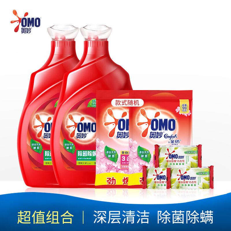 奥妙除菌除螨3kg*2+淡雅?;?80g*2+内衣皂100g*3