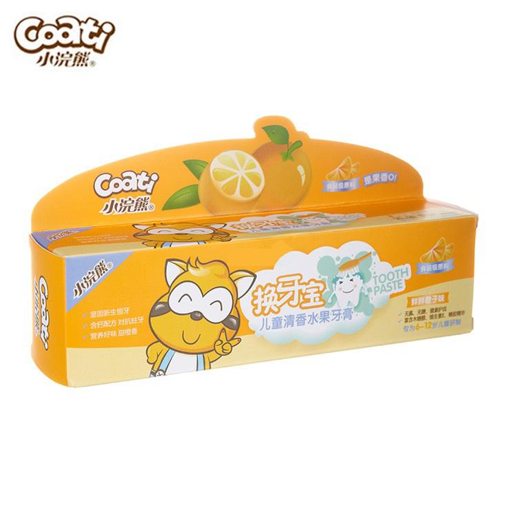 小浣熊儿童清香水果换牙宝牙膏70g*2支