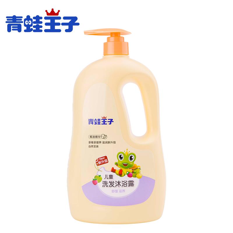 青蛙王子儿童洗发沐浴露1.1L
