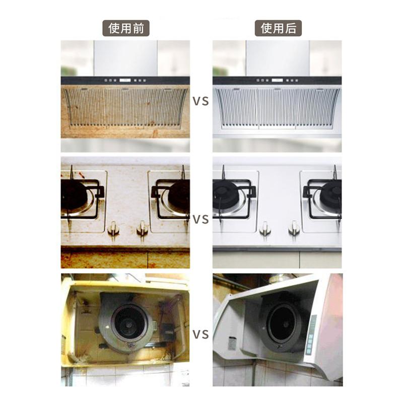 亮标厨房油污清洁液450g+450g