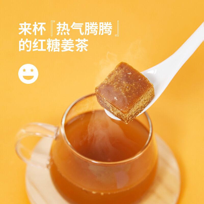 云耕物作 红糖姜茶暖姜红糖 96g(12g*8块)/盒*2盒+1盒甄选装48g(12g*4块) 口味随机