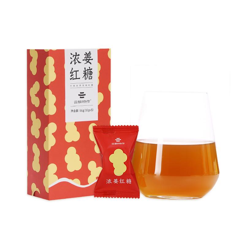 云耕物作 红糖姜茶浓姜红糖 96g(12g*8块)/盒*2盒+1盒甄选装48g(12g*4块) 口味随机