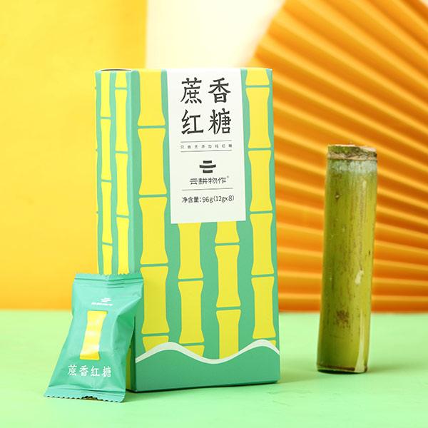 云耕物作 红糖姜茶蔗香红糖 9...