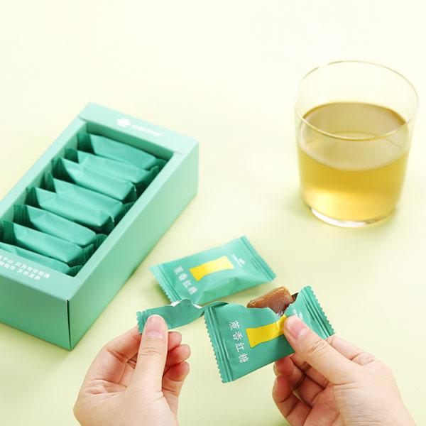 云耕物作 红糖姜茶蔗香红糖 96g(12g*8块)/盒*2盒+1盒甄选装48g(12g*4块) 口味随机