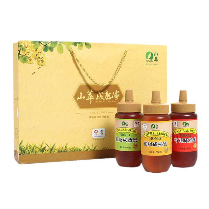 中粮山萃成熟蜜礼盒500g*3