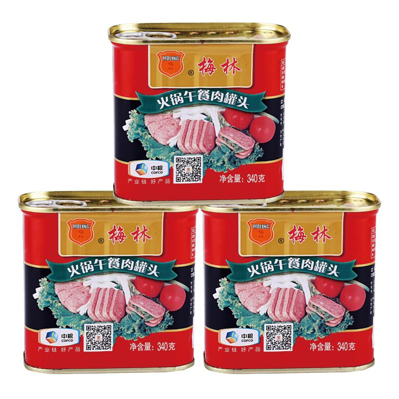 中粮梅林火锅午餐肉组合340g...
