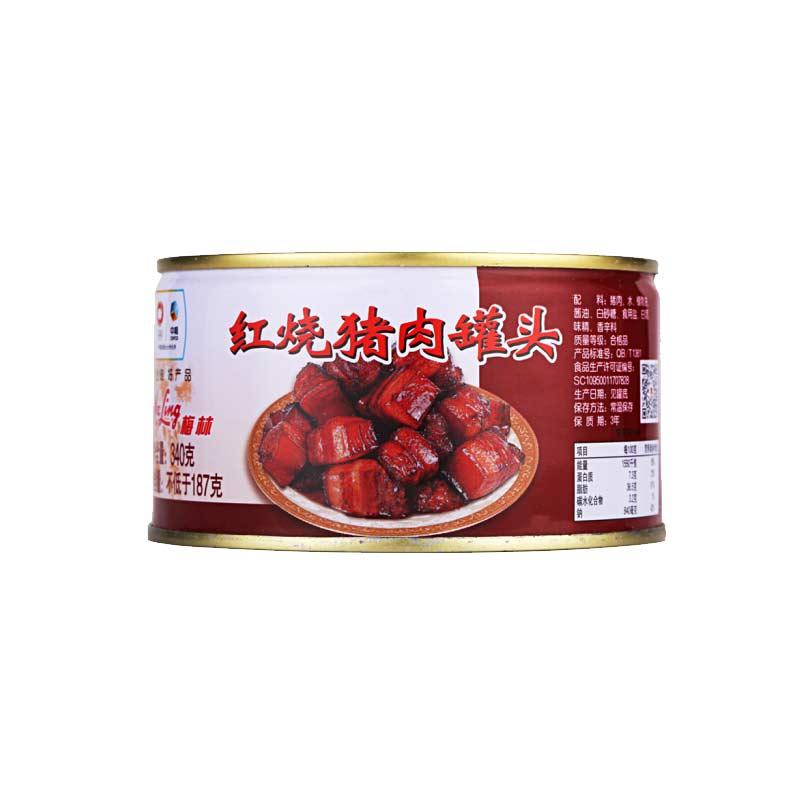 中粮梅林红烧猪肉罐头组合340g*3