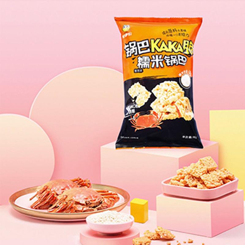 来伊份 糯米锅巴(蟹黄味)98g×4袋