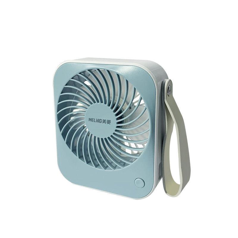 美菱USB小风扇MPF-DA1...