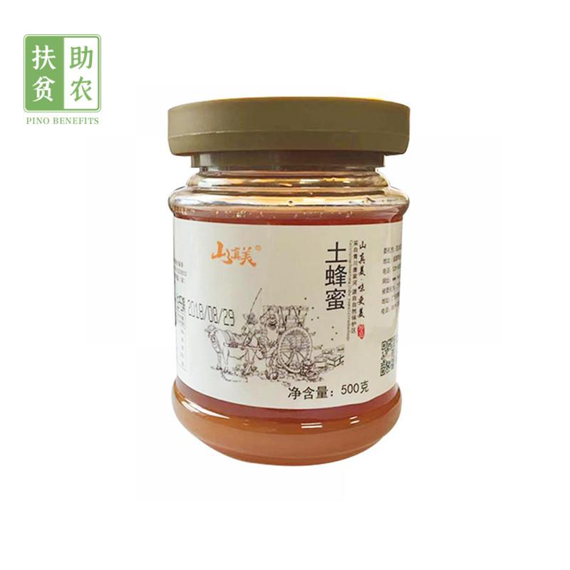 【四川扶贫】山真美土蜂蜜500...