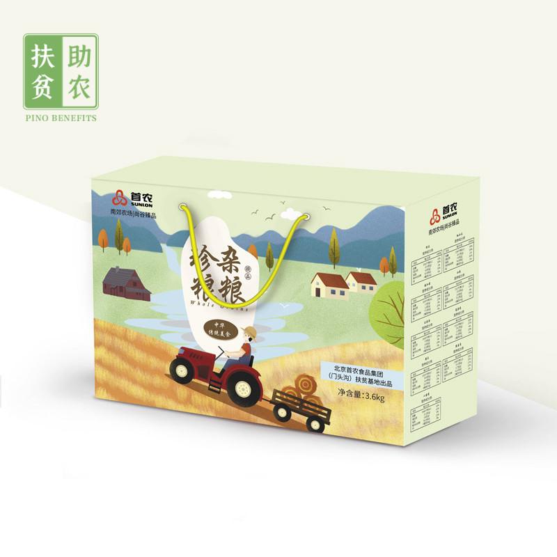 【北京扶贫】首农珍粮杂粮礼盒
