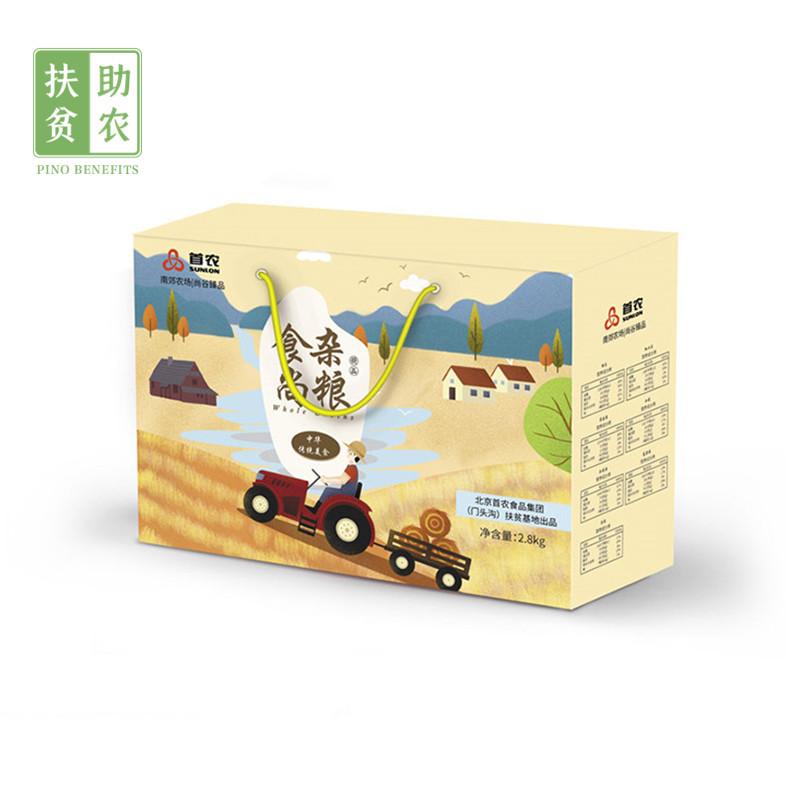 【北京扶贫】首农食尚杂粮礼盒