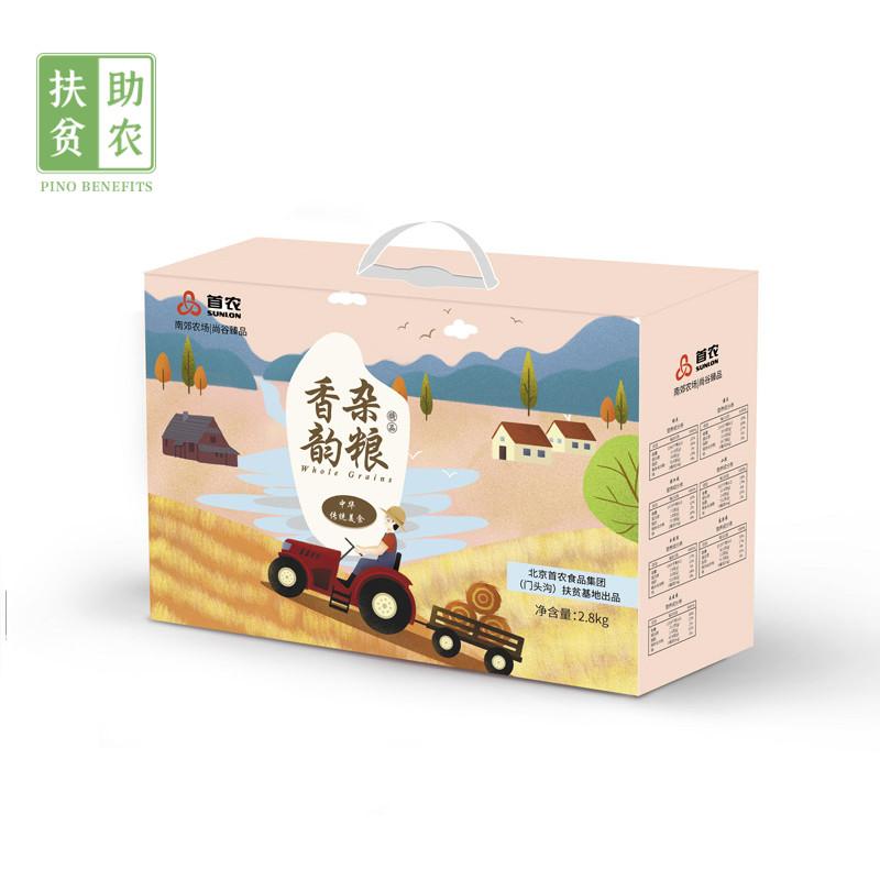 【北京扶贫】首农香韵杂粮礼盒