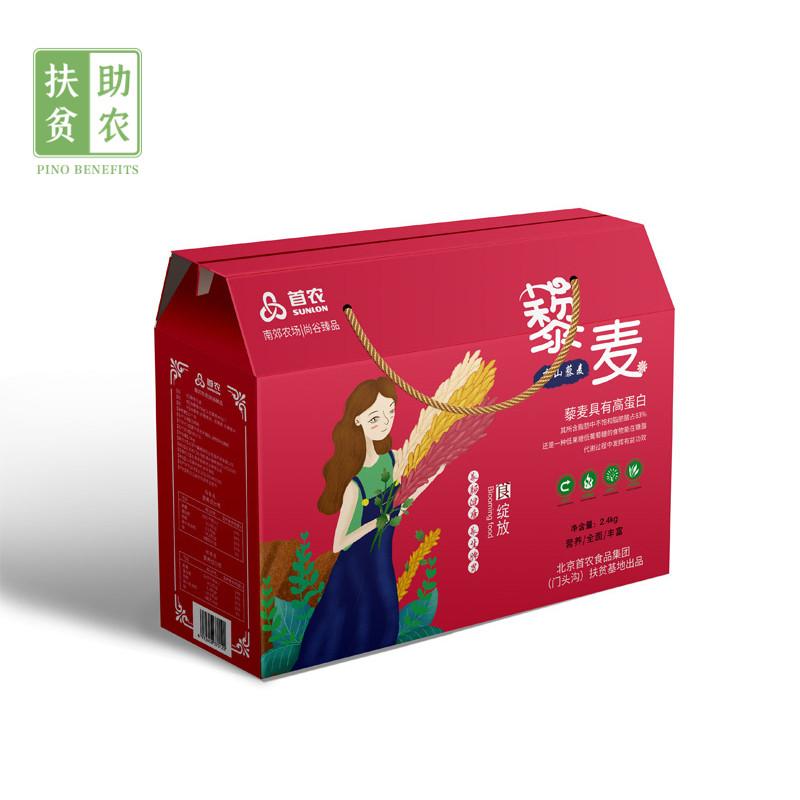 【北京扶贫】首农藜麦礼盒 24...