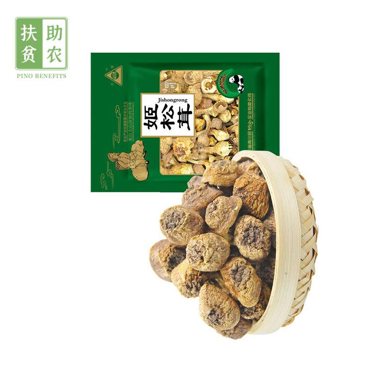 【四川扶贫】川珍姬松茸118g