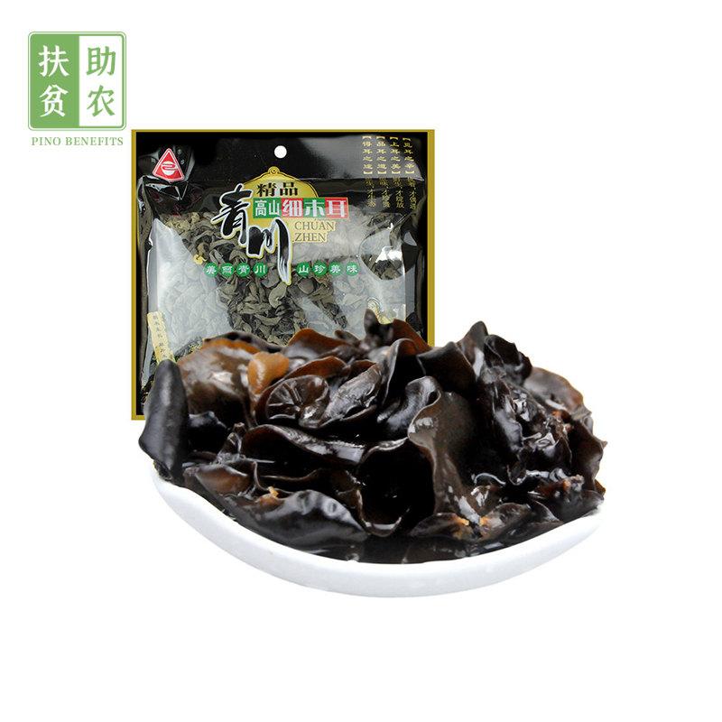 【四川扶贫】川珍青川精品高山细...