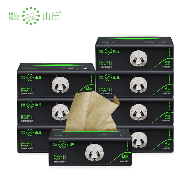 山丘PandaPoo 本色三层...