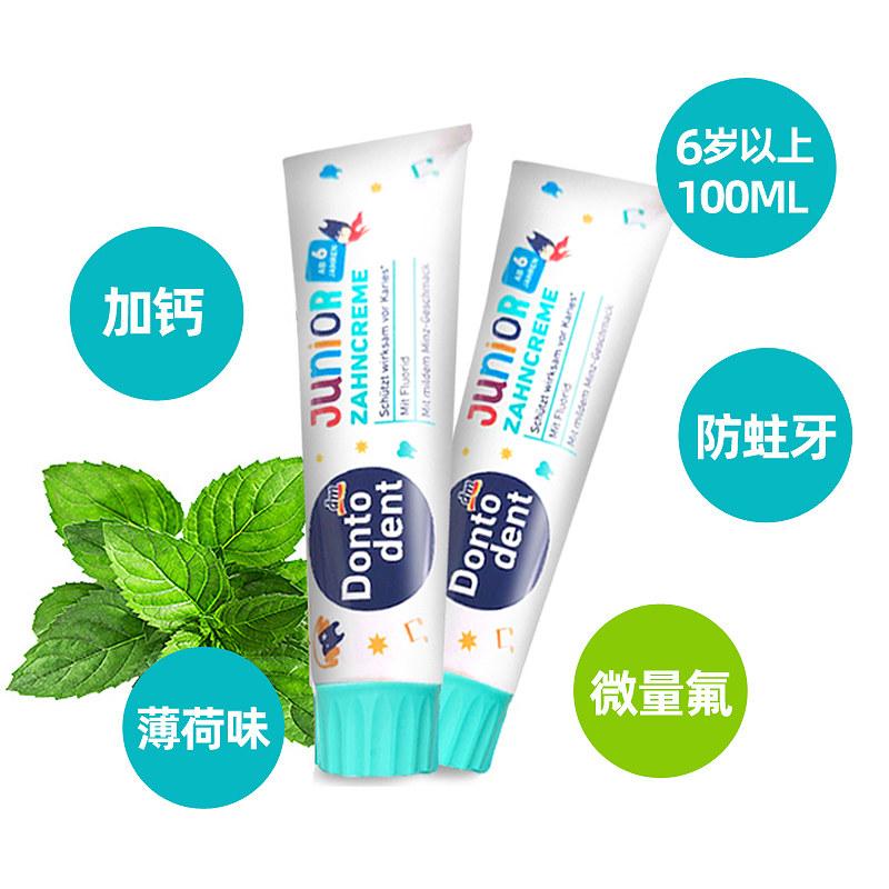 德国东托Dontodent宝宝食用牙膏100ml(2支装)100ml*2 薄荷味(6-12岁)