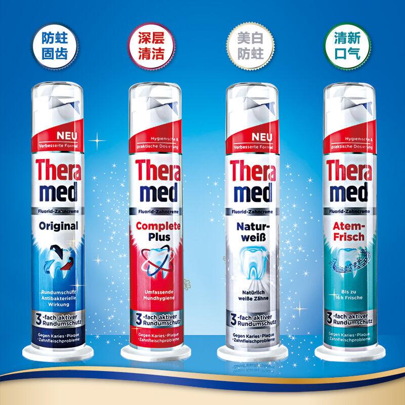德国原装进口Theramed汉高站立式牙膏(3只装)100ml*3(口味随机)