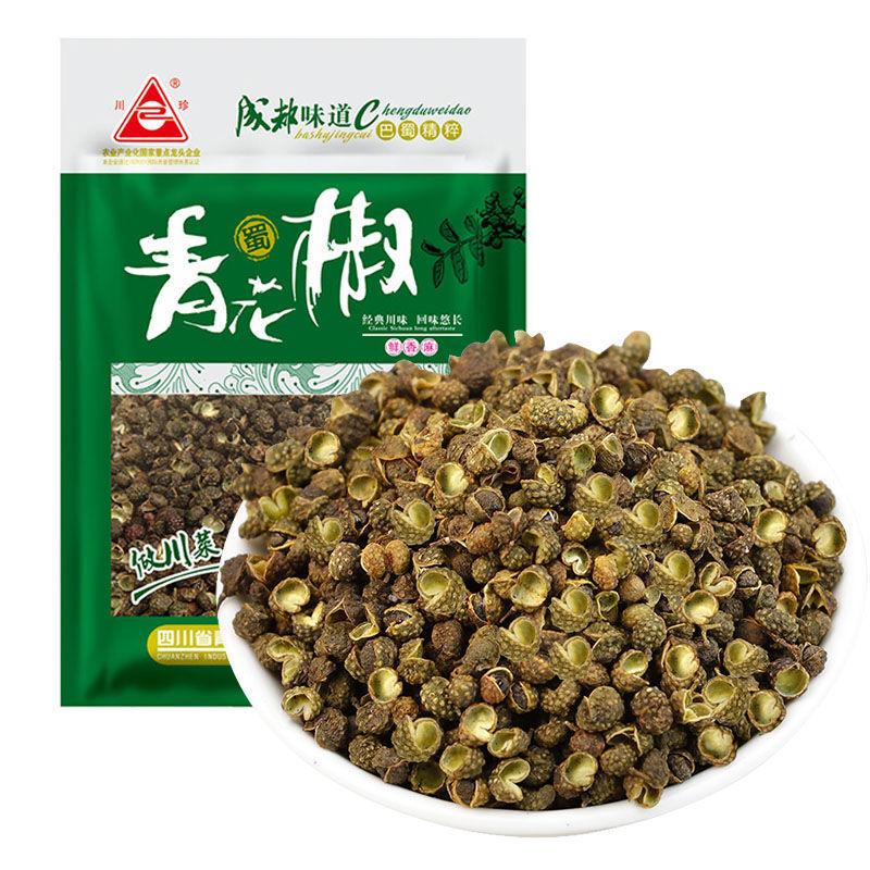 川珍青花椒40g*4袋