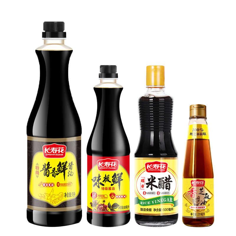 長壽花調味料組合2.22L(共4瓶)