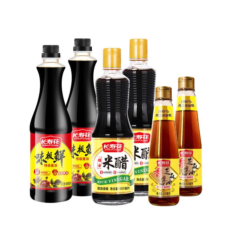 長壽花調味料組合2.44L(共6瓶)