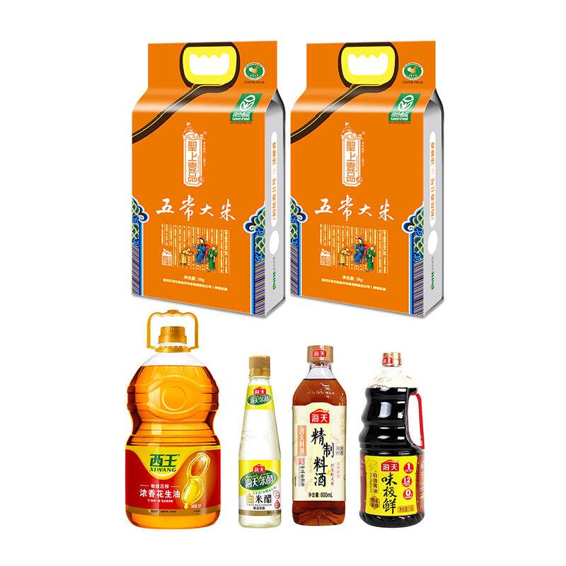 西王/圣上壹品/海天米油調料組合7.85L+10KG